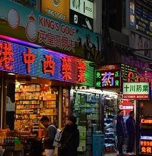 Hong Kong Shopping Tours