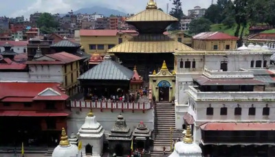 Amazing Nepal Vacation Package
