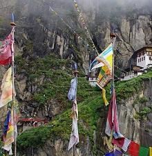Mesmerizing Bhutan Tours