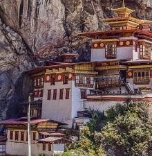 Incredible Bhutan Tour